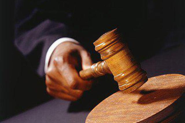 长沙70多老人被骗2000多万 骗子公司法人一审被判10年