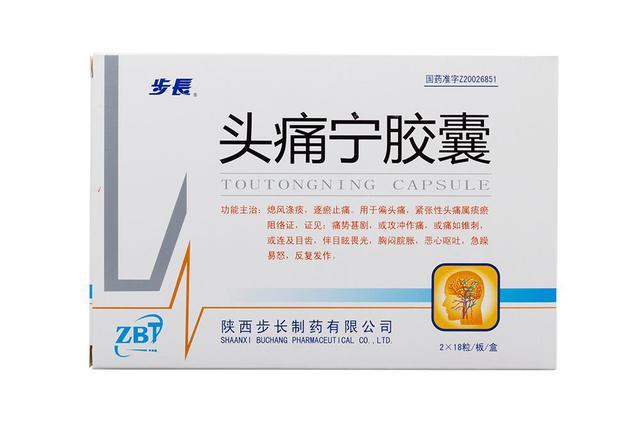 步长制药拳头产品在湘暂未收到不良报告
