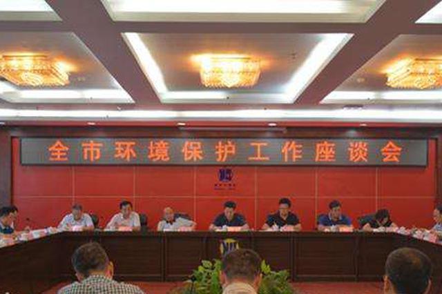 """湖南环保""""垂直改革"""":上收""""市、县""""两级环保督察职能"""