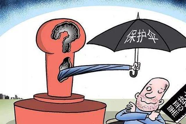"""永州通报6起涉黑涉恶""""保护伞""""典型案例"""