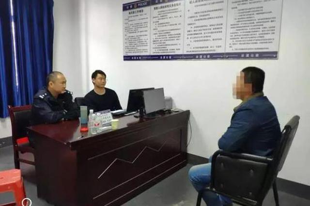 岳阳六男子工区寻衅滋事 打伤两人后遭行政拘留