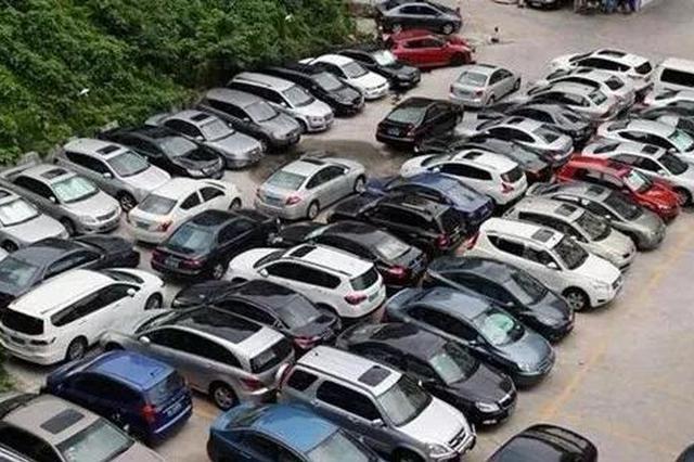 岳阳颁布《机动车停车条例》 30万台机动车停车终有法可依