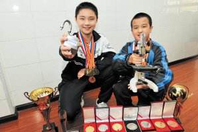 长沙中小学生发明获国际大奖