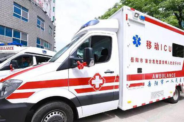 湘北地区全智能化移动ICU落户岳阳市一医院