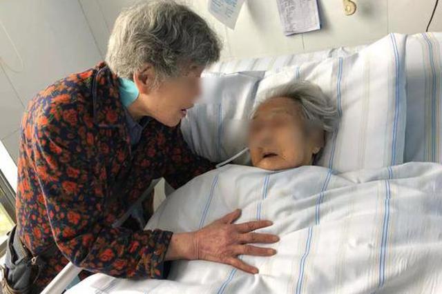 """常德9旬""""天山湘女""""病床上的遗愿是捐献遗体"""
