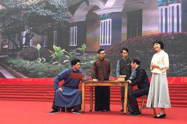"""第三届""""中国福""""城市文化交流活动长沙举行"""