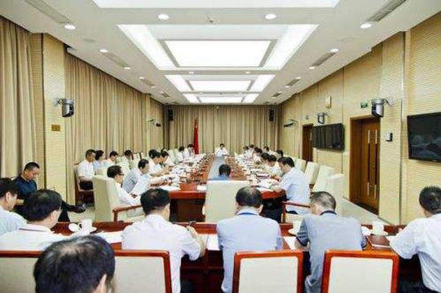 湖南省住建厅通知:切实做好机构改革期间建设工程质量安全监