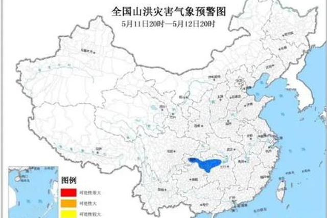山洪灾害气象预警:湖南重庆贵州等地可能发生山洪