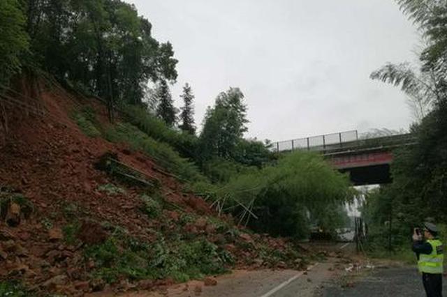 益阳G536桃江段发生山体塌方 多部门紧急抢修保畅通