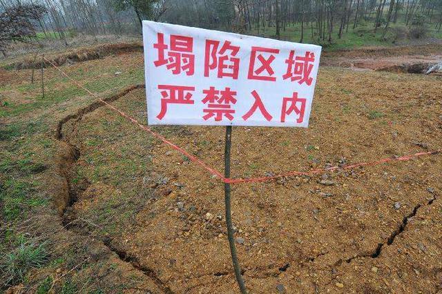 湖南健全地质灾害预警机制 五年避让群发性灾害1200余起