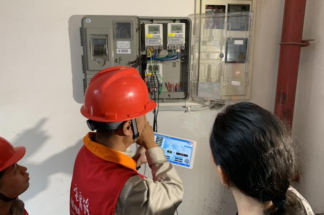 长沙市民可通过4种方式联系电力部门 免费上门进行电表检测