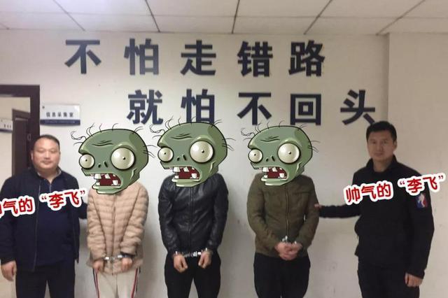 宁乡公安上演《破冰行动》 汽修店老板贩毒被抓