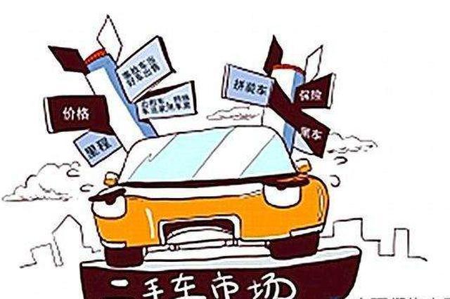 长沙某男子买的抵押车被拖走 律师:可向中介要求返款