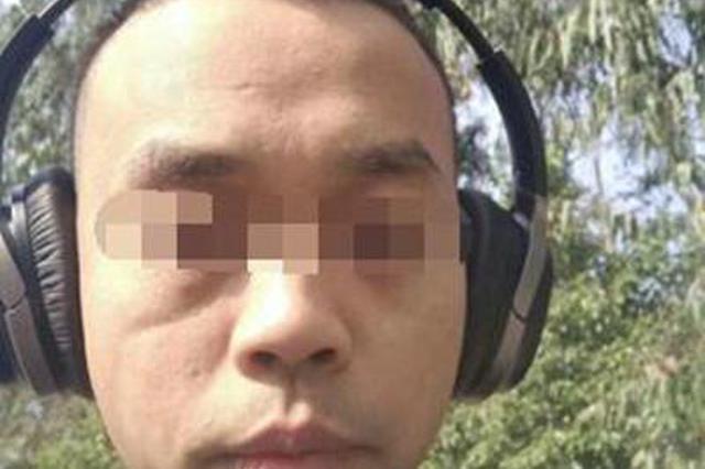 宁乡男子失踪6天 怀孕妻子发帖:老公 孩子需要父亲