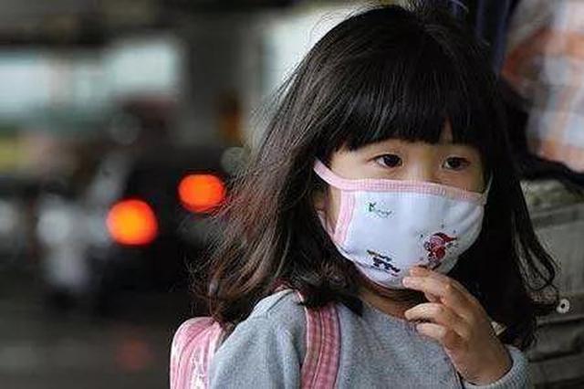 恶臭使学生戴口罩上课?华容官方:污染防治设施调试
