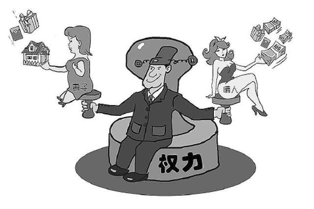 张常明受贿案:婚外养情人帮助疏通关系谋利益