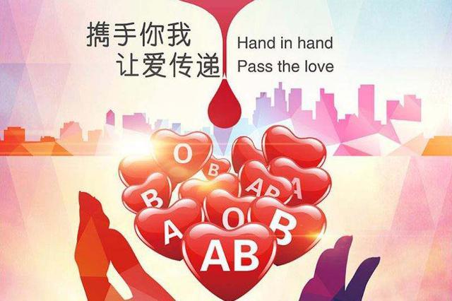 湖南工业职院学子捐献造血干细胞