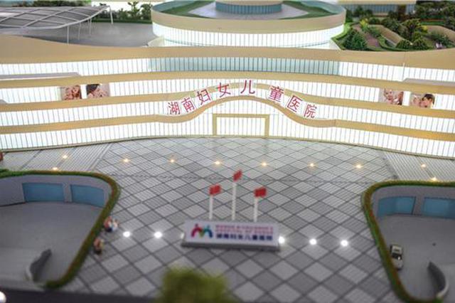 湖南妇女儿童医院10月开诊 将填补河西专业妇儿医疗机构空白