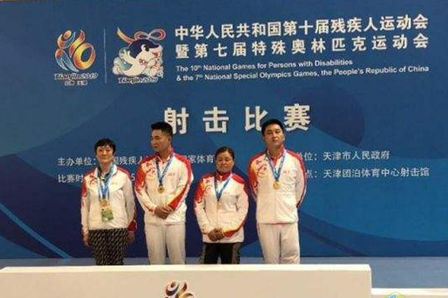 常德健儿射落全国第十届残运会湖南首金