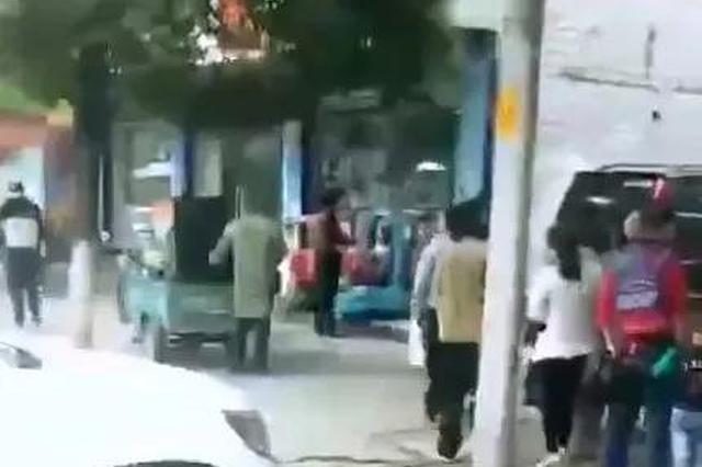 """网传岳阳雷锋山""""一小孩差点被带走"""" ?!警方介入调查"""