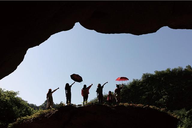 探秘:桃源三元潭巨型洞穴群