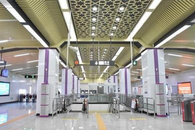 长沙地铁4号线本周日试运营 乘车指南请查收!