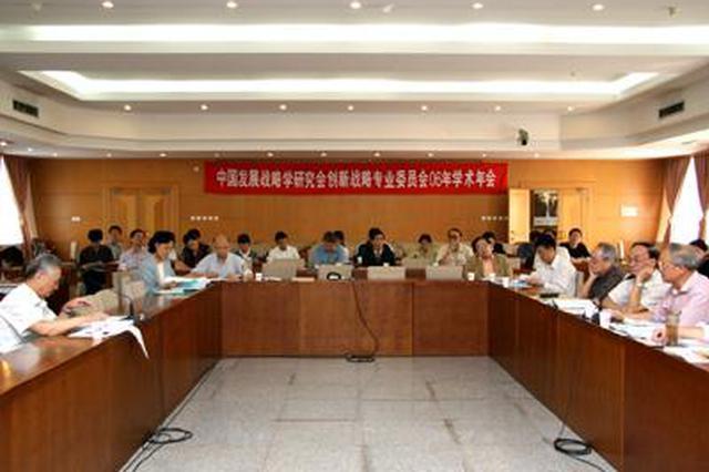 全国台湾研究会2019年学术年会在湖南岳阳举行