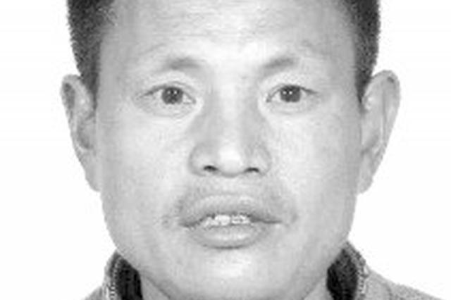 地毯式搜寻五命案嫌犯 如有线索请向邵阳市洞口县警方举报