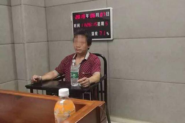 http://n.sinaimg.cn/hunan/transform/266/w640h426/20190609/b1bc-hyeztys1258654.jpg