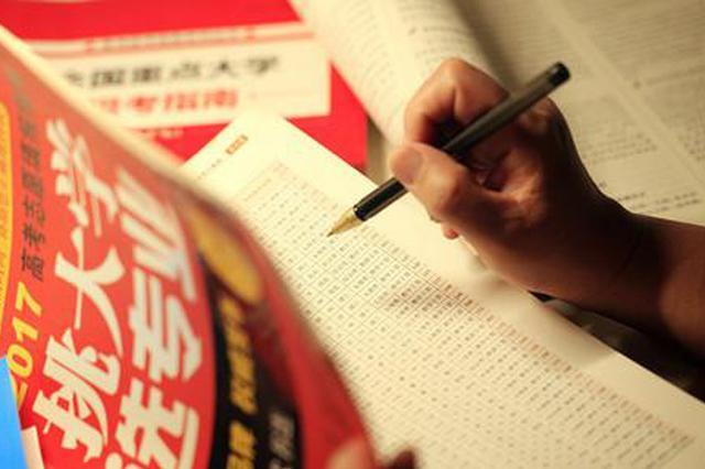 高招录取时间表出炉 湖南考生6月26日起填志愿