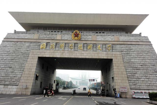 国防科大今年在湘招收 80 名无军籍本科学员
