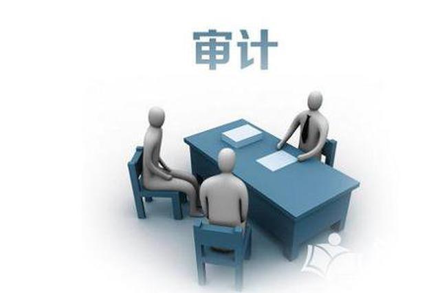 """驻湖南省审计厅纪检监察组出台""""六不得""""工作纪律"""
