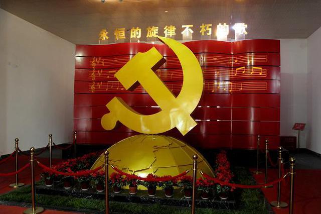 湖南省爱国主义教育基地公示