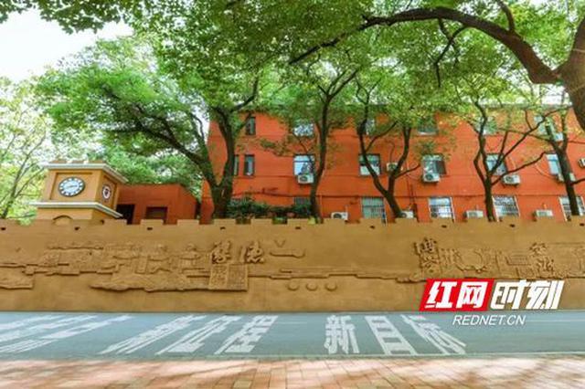 官宣!湖南商学院正式更名湖南工商大学