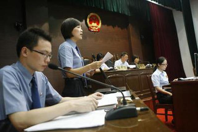 湖南省原国土资源厅党组成员、总经济师孙敏涉嫌受贿被提起公
