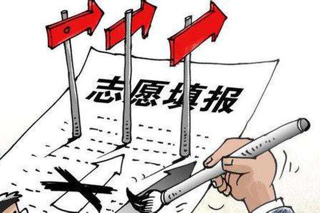 湖南省军队院校志愿填报即将开启 考生最多可填报10个院校