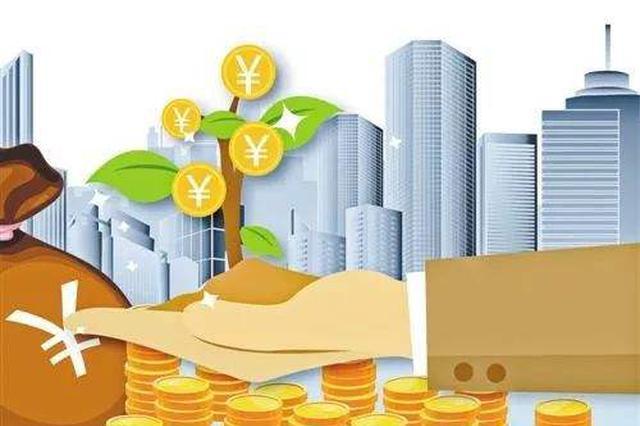 常德6个项目纳入省专项资金扶持范围