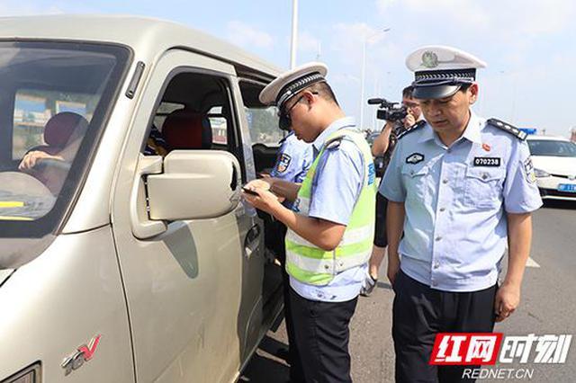 今日起岳阳市启动交通安全整治攻坚战