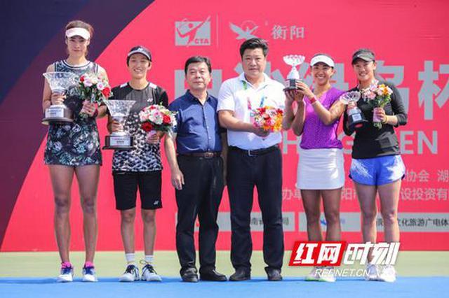 白沙绿岛杯衡阳国际网球公开赛首项冠军产生