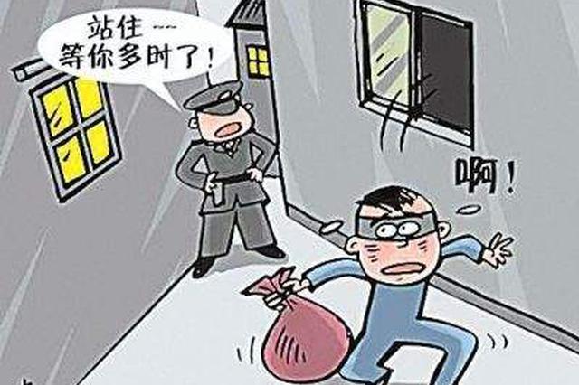 """洪江市公安局:这个""""蟊贼""""胆太大 民警绝不放过他!"""