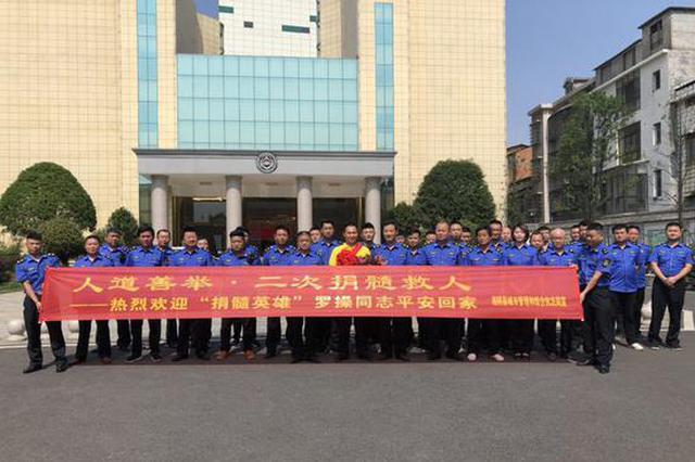 """岳阳湘阴一城管职工""""二次捐髓""""救助同一人"""