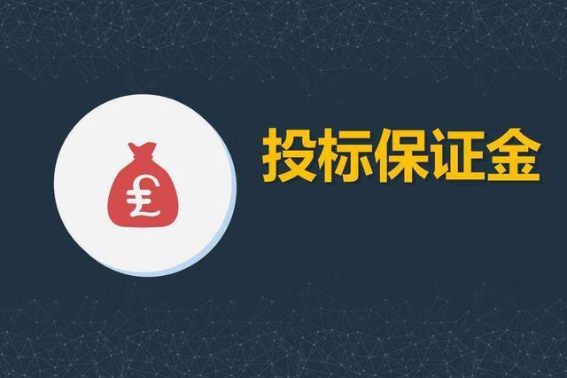 """湘潭:一次谈话唤醒""""沉睡""""4年的8000万保证金"""