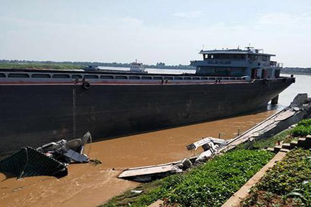 岳阳湘阴浩河口水位站被一货轮撞毁 未造成人员伤亡