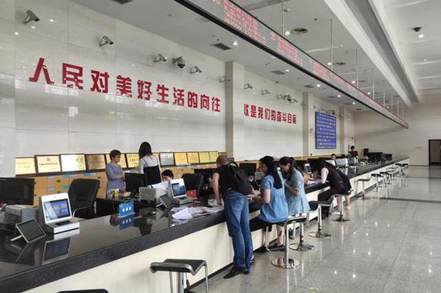 """湖南39项行政许可及政务服务事项可实现""""一件事一次办"""""""
