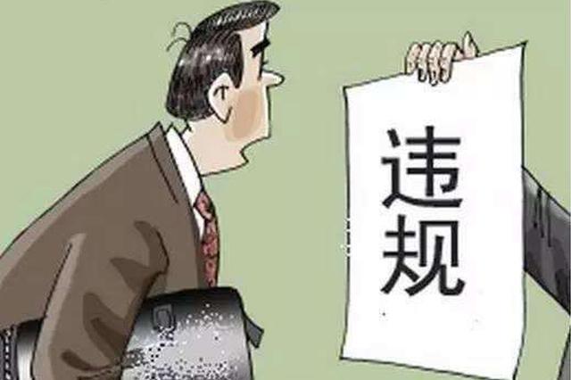 http://n.sinaimg.cn/hunan/transform/266/w640h426/20190619/67d2-hyrtarw1803289.jpg