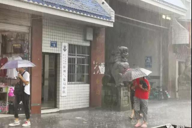 湖南迎来新一轮强降雨 最大降雨量可达280毫米以上
