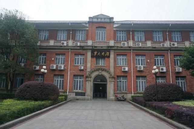 湖南大学今年首次开办文、理科试验班 打通本硕博三阶段
