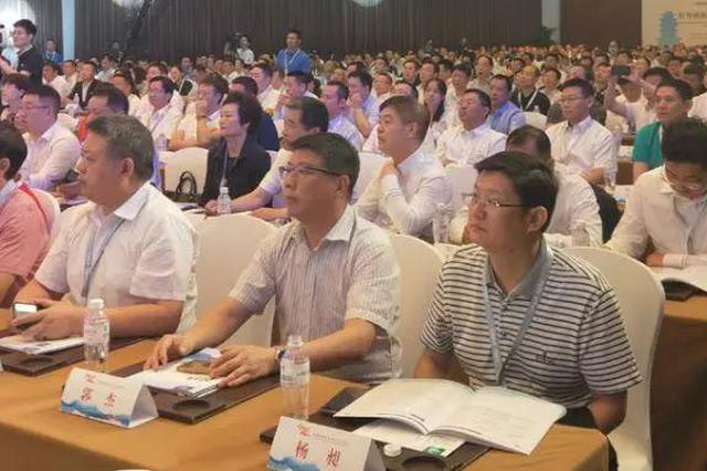 """汉寿农业项目在京签约36.866亿元 成功实现""""引京资入汉"""""""