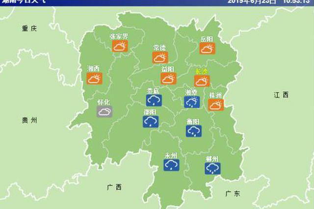 预计6月24日湖南降雨过程基本结束