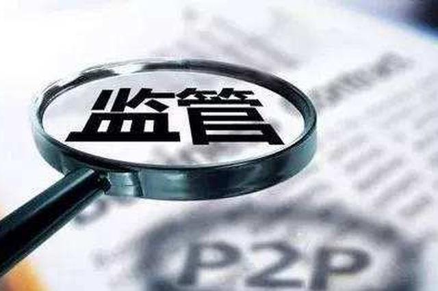 http://n.sinaimg.cn/hunan/transform/266/w640h426/20190624/461e-hyvnhqq3034572.jpg